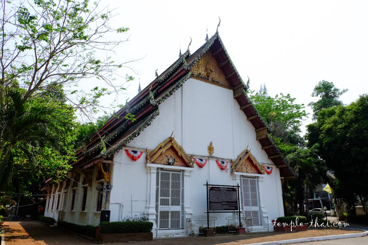 Temple Mae Rim