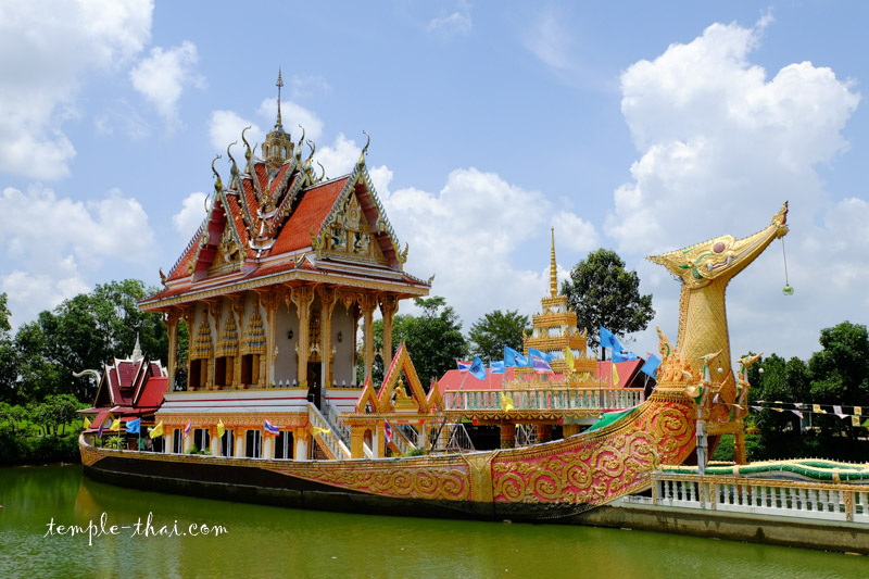 Wat Phrathat Suphan Hong