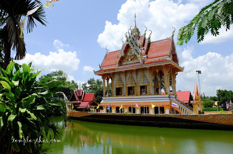 Temple bateau