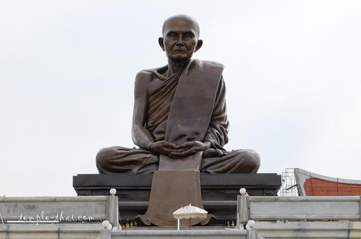 Luang Pu Man