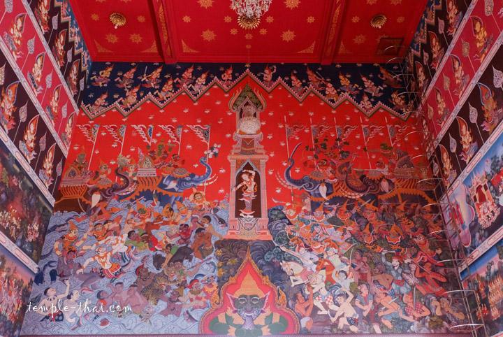 Peintures murales temple