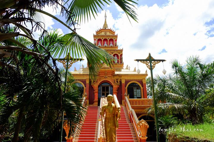 Wat Santi Nikhon (Samakkhi Tham)
