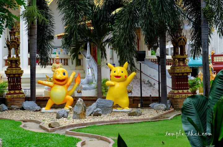 Pikachu Thaïlande