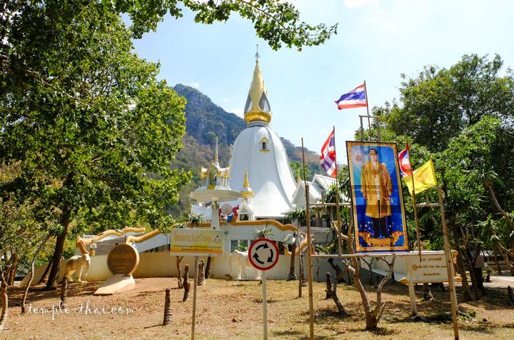 Stupa contemporain