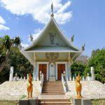 Wat Tham Phra Photisat  วัดถ้ำพระโพธิสัตว์