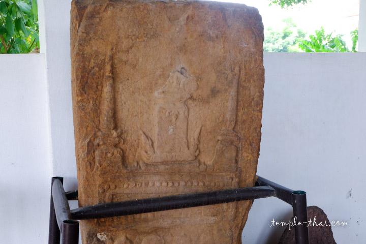 Stèle Dvâravâti