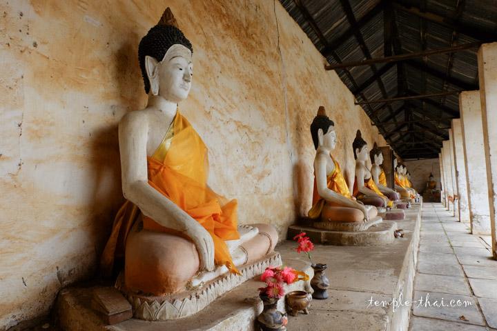 Wat Aranyi Kawat