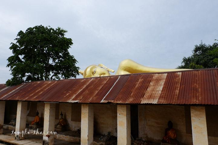 Wat Aranyikawat