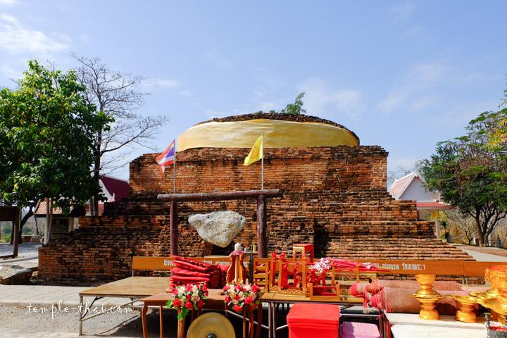 Wat Khao Phra Si Sanphetchayaram
