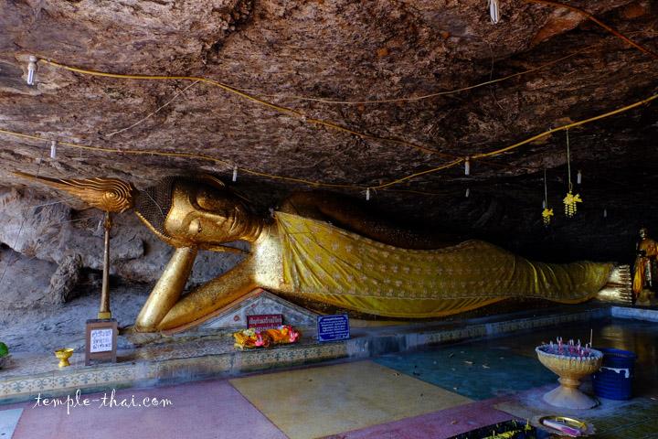 bouddha couché grotte