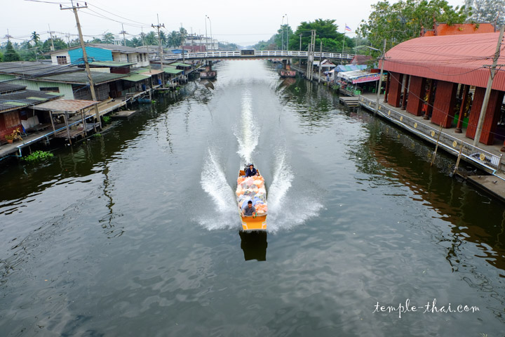 Damnoen Saduak Canal