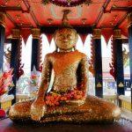 Wat Laksi Rat Samoson  วัดหลักสี่ราษฎร์สโมสร
