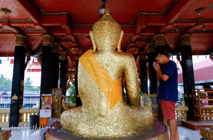 bouddhisme Thaïlande