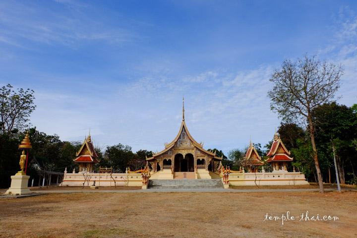 Temple Maha Sarakham