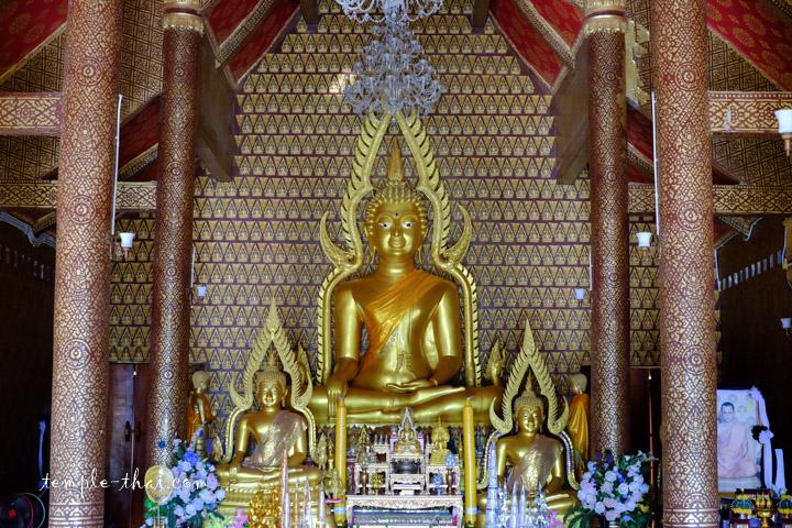 Wat Pa Nong Son