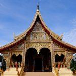 Wat Pa Nong Son  วัดป่าหนองซอน