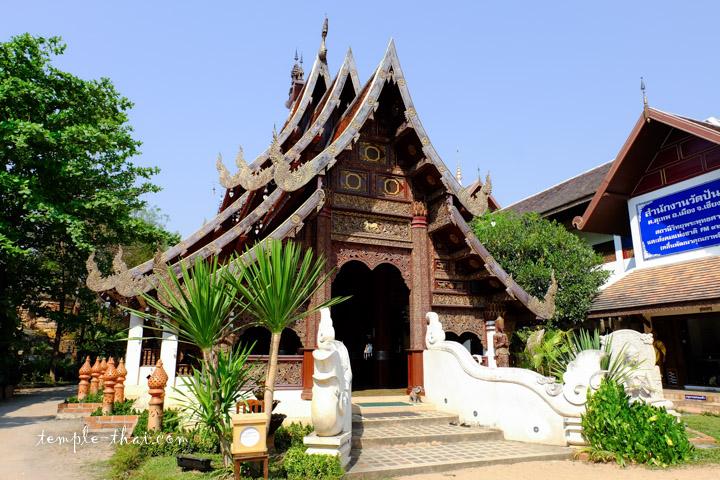 Wat Pan Sao