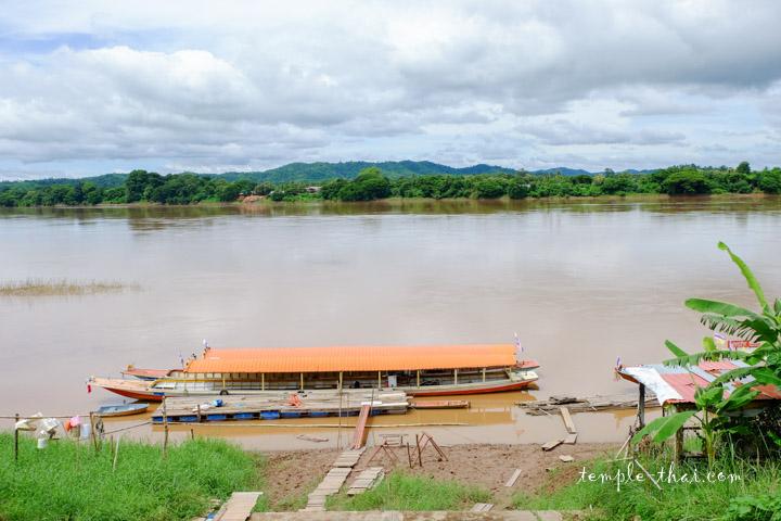 Fleuve Mékong Chiang Khan