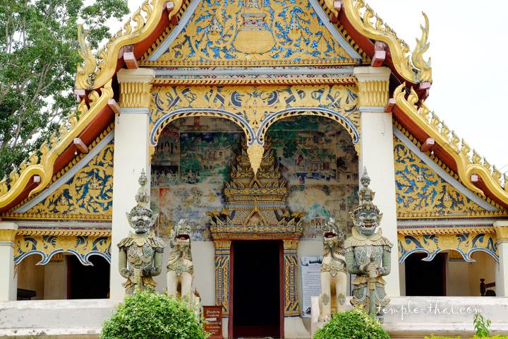 Wat Si Khun Muang