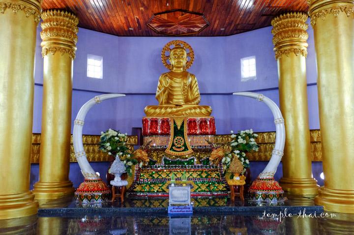 Wat Tham Pha Keng