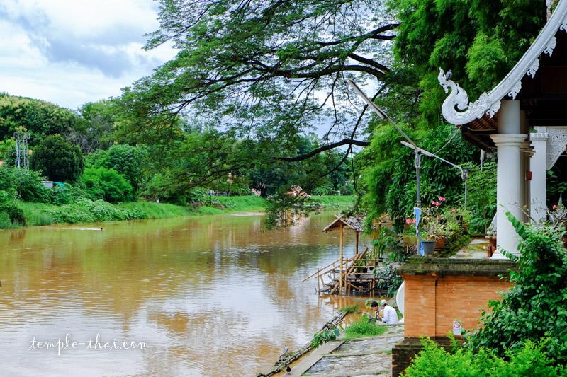 Rivière Ping Chiang Mai