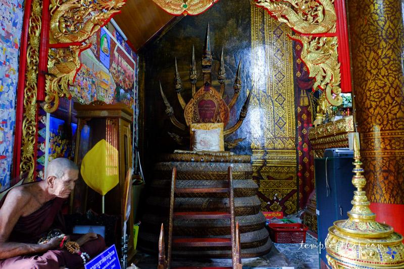 Chaire bouddhisme