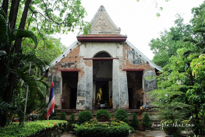 Wat Mae Nang Pluem