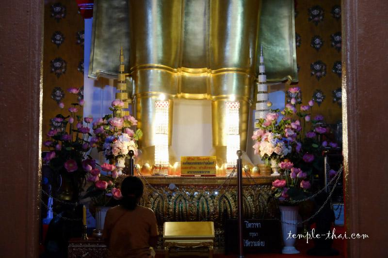 Wat Mai Thongsen