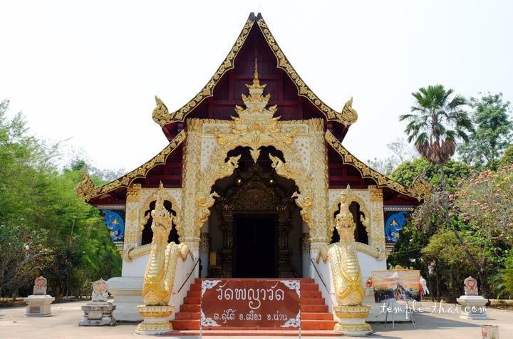 Wat Phaya Wat