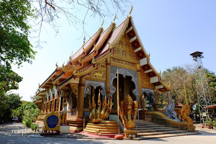 Wat Phra Chao Lan Thong