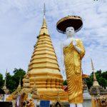 Wat Phrathat Chom Chaeng  วัดพระธาตุจอมแจ้ง