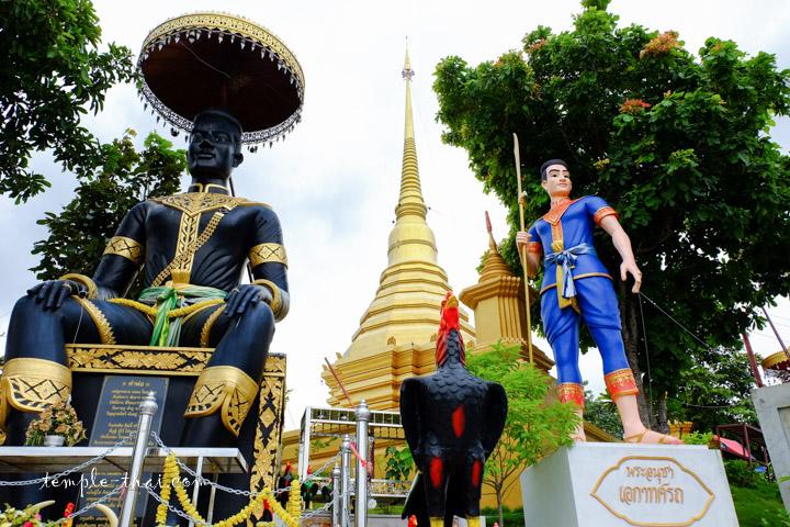 Wat Phrathat Doi Oup Kaeo