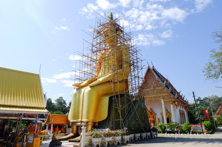Wat Si Roi