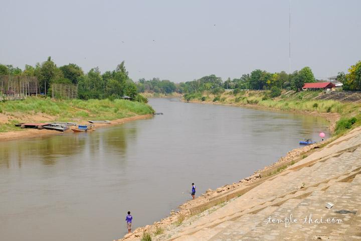 Rivière Nan Phichit