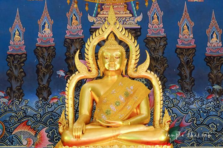 Luang Po Phet