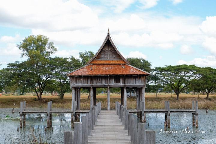 Ho Trai Nong Khulu