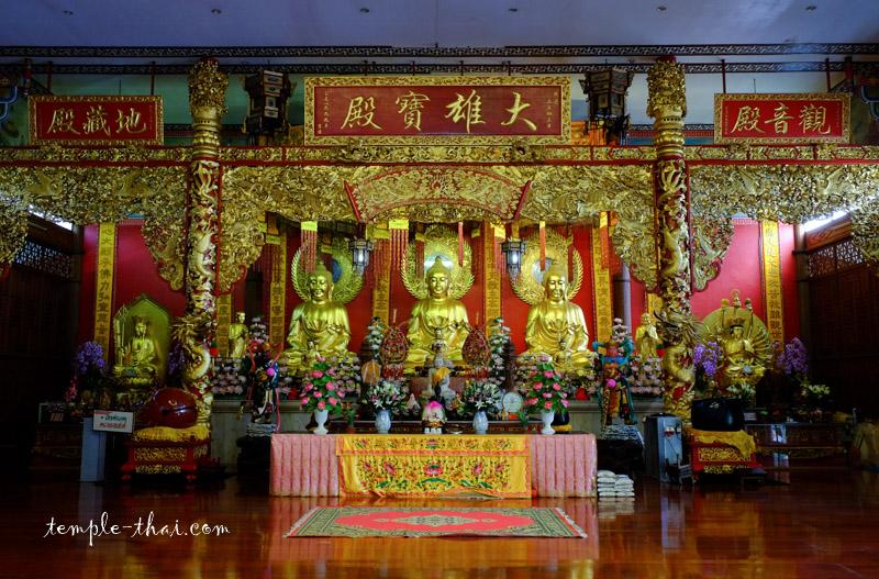 Wat Metta Tham Photiyan