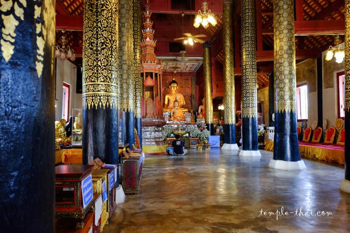 Wat Nong Kai