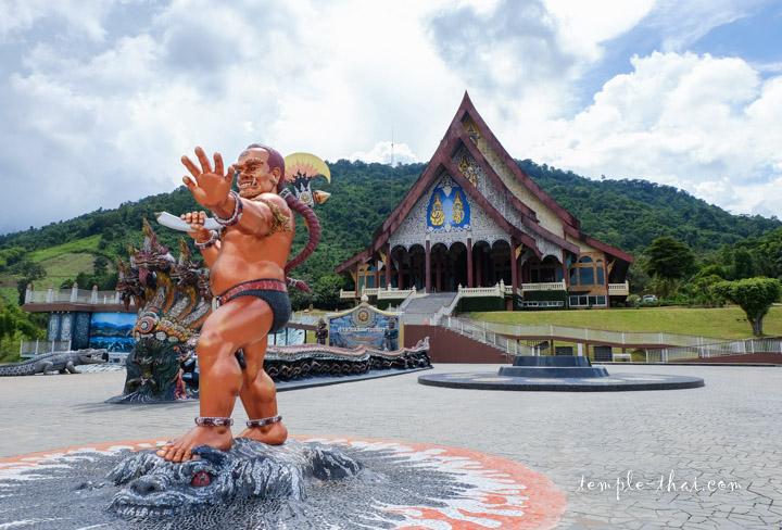 Wat Pa Huai Lat