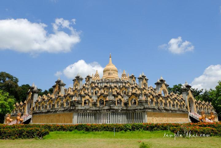 Wat Prachakhom Wanaram
