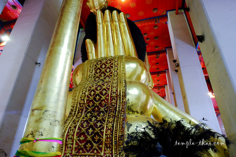 Wat Phranon Chakkrasi Worawihan