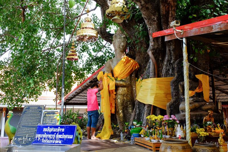 Wat Phuttha Mongkhon