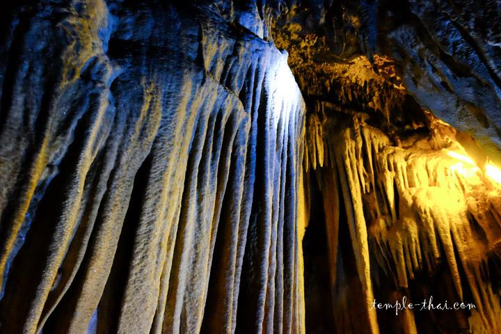 Magic Cave Land