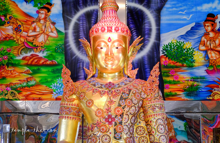 Wat Hua Suan