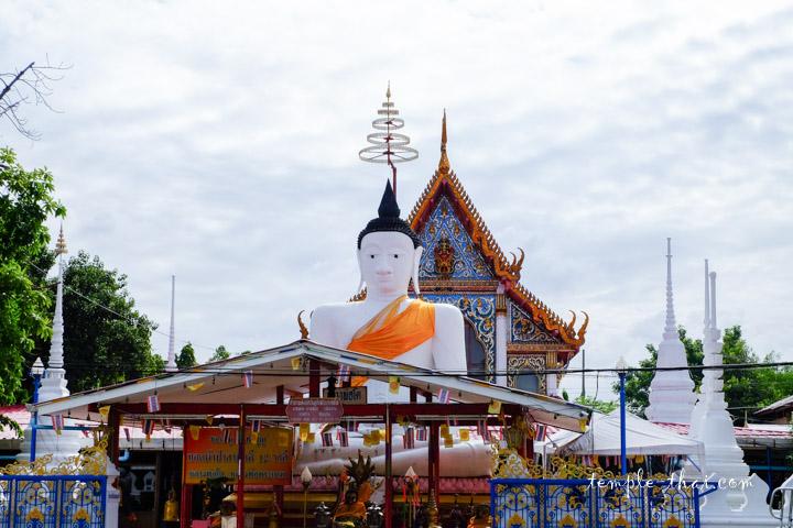 Wat Klang Bang Sue