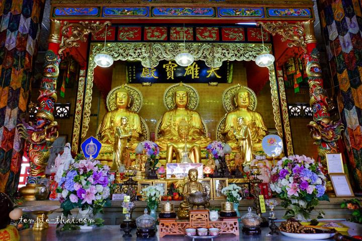Wat Mangkon Buppharam
