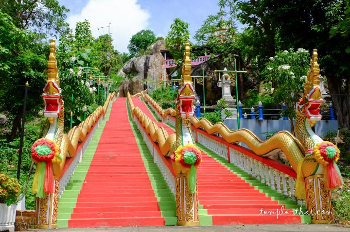 Wat Phra Phutthabat Khao Samo Khlaeng
