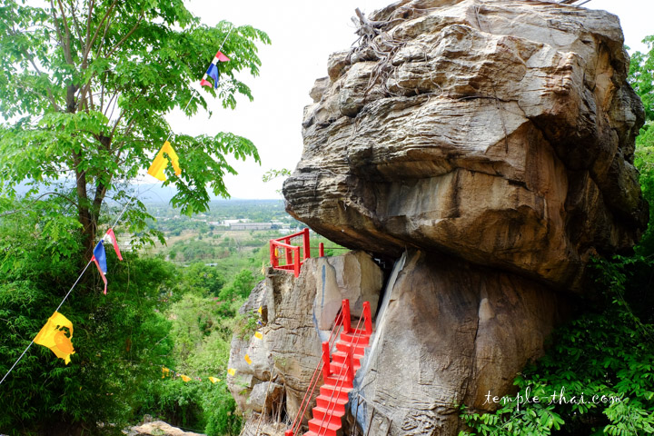 Wat Phra Phutthabat Samo Khlaeng