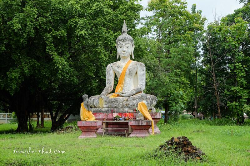 Wat Sai Ngam