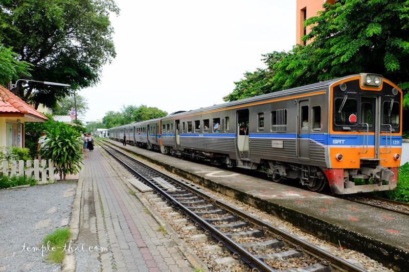 Train Bangkok